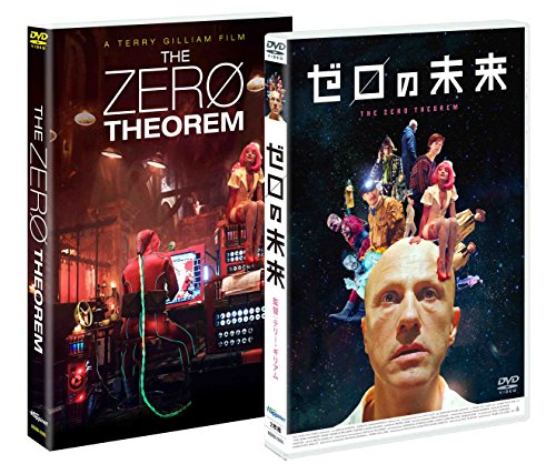 ゼロの未来 [DVD]の詳細を見る