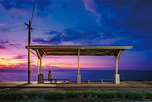 1000ピース ジグソーパズル KAGAYA 一度は降りてみたい駅-下灘駅-(愛媛)【光るパズル】(50x75cm)