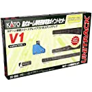 KATO Nゲージ 20-860 V1 島式ホーム用待避線電動ポイントセット