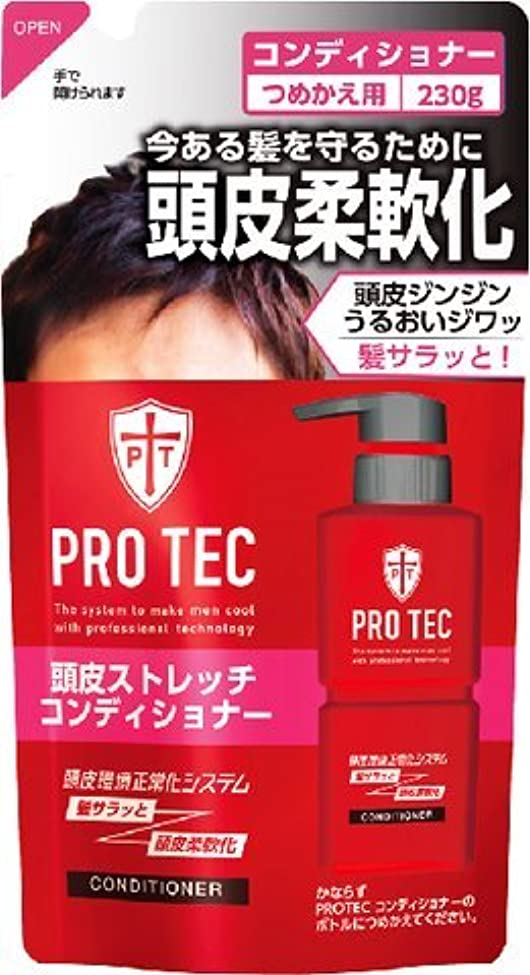 その後思慮深い変位PRO TEC(プロテク) 頭皮ストレッチ コンディショナー つめかえ 230g  ×3個