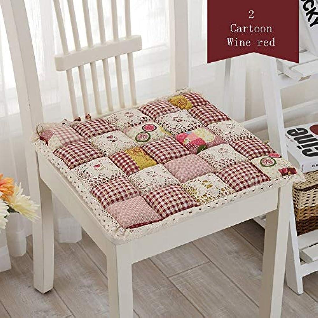 一掃する切り離すローストLIFE 1 個抗褥瘡綿椅子クッション 24 色ファッションオフィス正方形クッション学生チェアクッション家の装飾厚み クッション 椅子