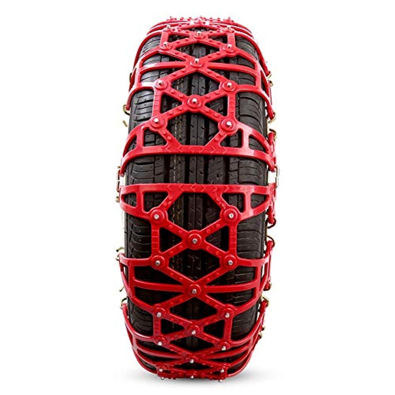 塗抹会議教授タイヤチェーン マウント緊急トラクションへの容易なポータブルタイヤのスノーチェーンアンチスキッド (Color : Red, Size : 215/55 R17)