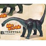 恐竜コロシアム 進撃の恐竜軍団! [4.ブラキオサウルス](単品)