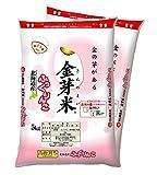 金芽米(無洗米) 北海道産ふっくりんこ 10kg【5kg×2袋】