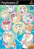 「乙女的恋革命★ラブレボ!!」の画像