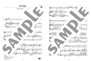 賈鵬芳(ジャー・パンファン) セレクション 二胡で奏でる心に響くイベントレパートリー 【模範演奏&ピアノ伴奏CD付】