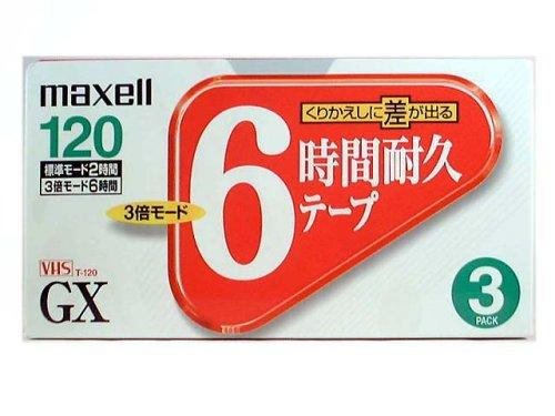 maxell 録画用 VHSビデオテープ スタンダード 120分 3巻 T-120GXS.3P