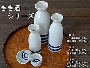 きき酒徳利 (三本線)