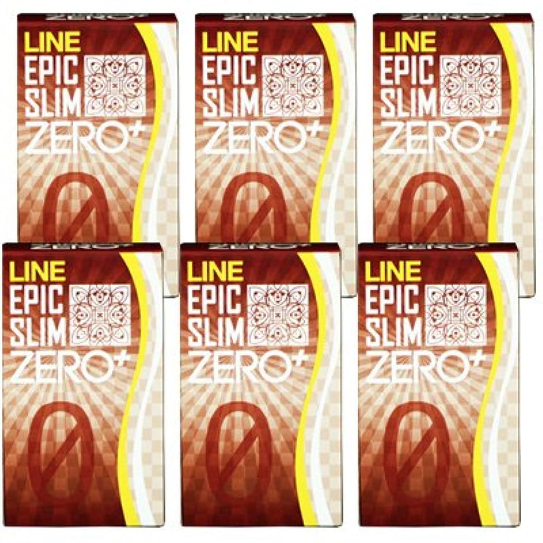 線純粋な広々としたLINE エピックスリム ゼロ PLUS 6個セット Line Epic Slim ZERO PLUS ×6個