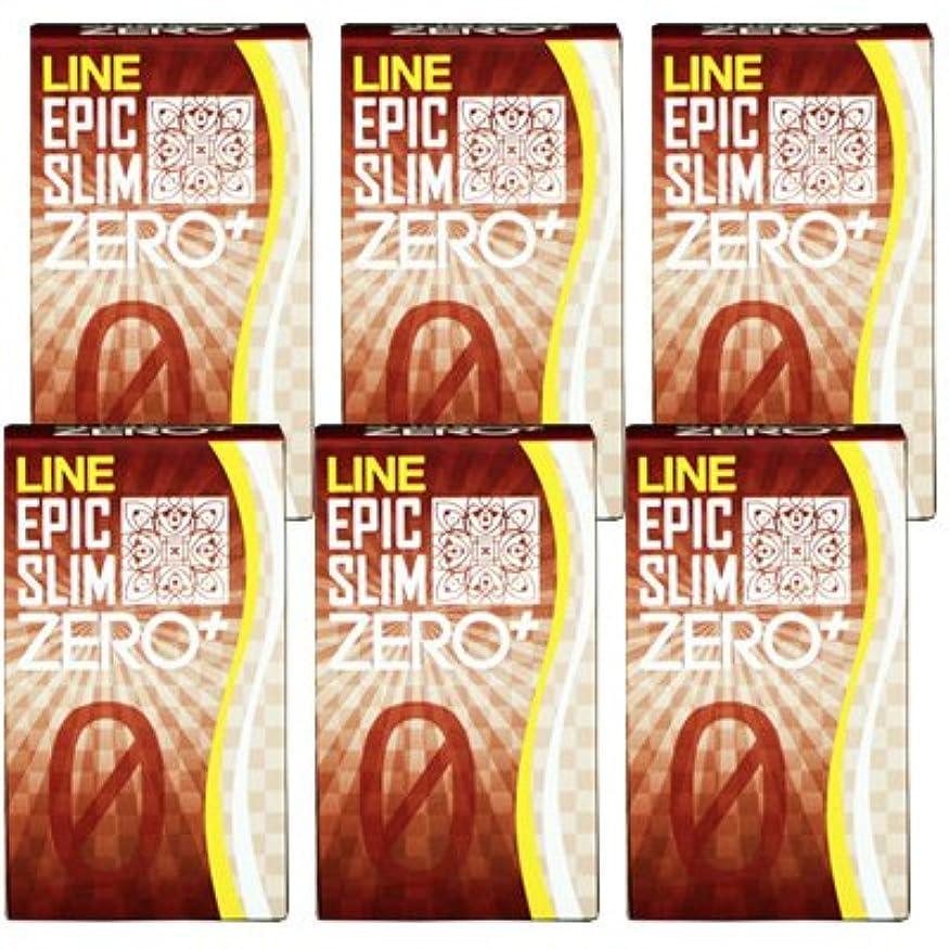 口ひげ自分の絶え間ないLINE エピックスリム ゼロ PLUS 6個セット Line Epic Slim ZERO PLUS ×6個