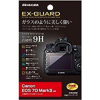 HAKUBA 液晶保護フィルム EX-GUARD Canon EOS 7D MarkII専用 EXGF-CE7D2