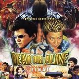 DEAD OR ALIVE ファイナル ― オリジナル・サウンドトラック 画像