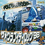 THE☆GRAFFITIROCK'98(CCCD)