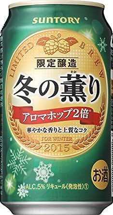 サントリー 冬の薫り 350ml×24本