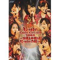 ℃-ute Cutie Circuit 2008~9月10日は℃-uteの日~