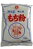 伊福のもち粉 1kg