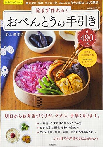 http://macaro-ni.jp/42445