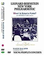 Leonard Bernstein Young People' Concert no.11 What Is Sonata Form (Region code : All) (Korea Edition)