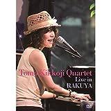 Tomo Kikkoji Quartet Live in Rakuya(DVD)[DVD]
