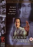 Secret Master [DVD]
