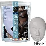シエル エトゥベラ モデリングパック 黒炭 (5個セット) [ フェイスパック フェイスマスク フェイシャルパック フェイシャルマスク 顔パック はがす 剥がす フェイス パック マスク 業務用 ]