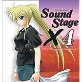 とらいあんぐるハート'S Sound Stage X-4