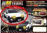 linx ラジコン RC トヨタ トレノ TOYOTA AE86 TRUENO (ノーマル)