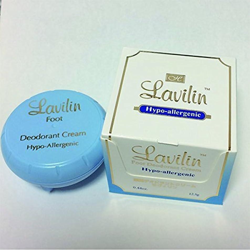 クランシー行政スポークスマンラヴィリン 薬用 フットクリーム 12.5g 足の臭い匂い予防 デオドラントクリーム lavilin ラビリン