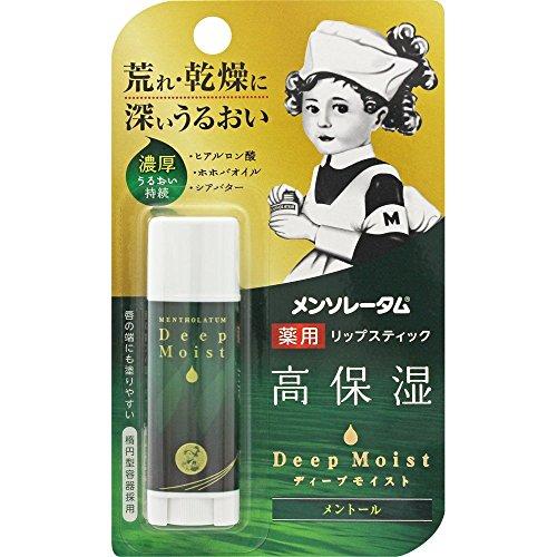 メンソレータムディープモイスト メントール 4.5g【医薬部外品】