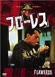 フローレス (初回限定生産) [DVD]