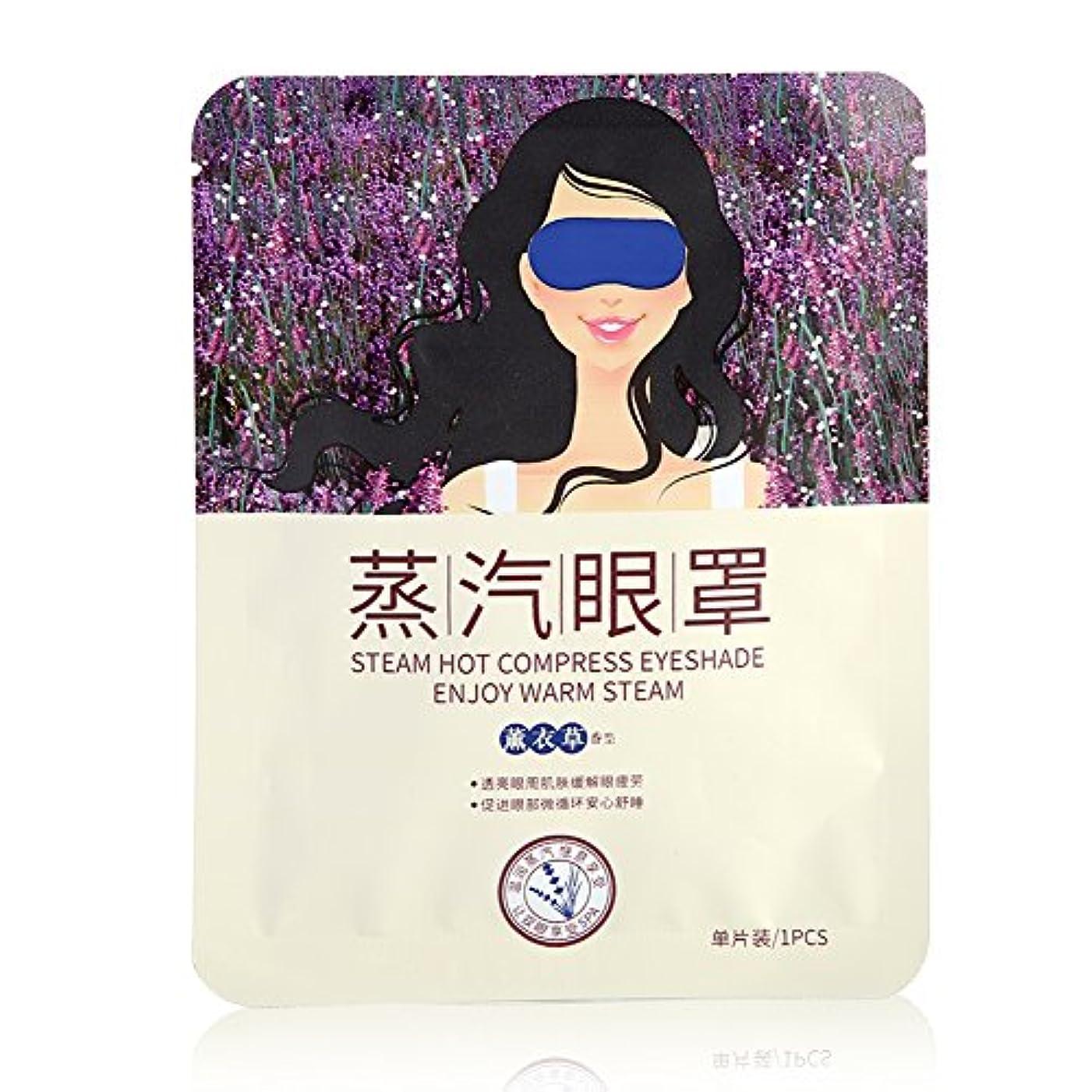 故障中正当なオフEboxer 蒸気でホットアイマスク ラベンダーの香り 目もとを温めく 軽量 目の疲れ解消 男女通用 安眠 圧迫感なし 遮光 睡眠 ストレス解消
