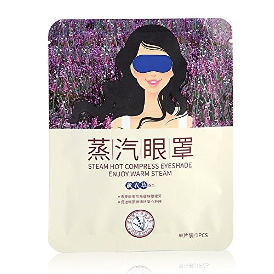 接地エイリアン認証暖房睡眠マスク、男性用女性のお昼寝目隠しアイシェードをマッサージするためのラベンダー加熱アイパッチ