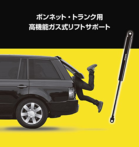 MONROE ( モンロー ) トランクダンパー 【マックスリフト】 トランク用 (1本) PEUGEOT 407 ワゴン ML5728 【正規輸入品】