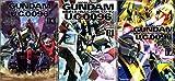 機動戦士ガンダム U.C.0096 ラスト・サン コミック 1-3巻セット (カドカワコミックス・エース)