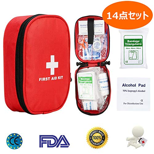 AUGYMER防災セット 救急バッグ first aid kit救急セット ファーストエイドキット 救急箱 医療バッグ 薬ポーチ 救急ポーチ メディカルポーチ サバイバルキット 防災グッズ 災害対策 非常用持ち出し 緊急応急セット 薬入れ携帯用救急箱 防災グッズセット 応急処置 防水 隔てる網2層 手提げ 携帯・収納便利 ホーム救急キット ミニ救急パッグケース 旅行 防水 便利家庭常備 学校 ビームポケット14種類セット(レッド)