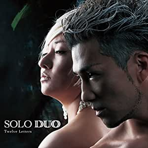 SOLO-DUO/TWELVE LETTERS