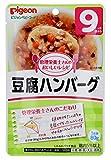 ピジョン 管理栄養士さんのおいしいレシピ 豆腐ハンバーグ 80g ×12個