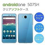 Android One 507SH/AQUOS ea 606SH ソフトケース カバー クリア TPU 透明 アンドロイドワン Y!mobile ワイモバイル シャープ SHARP アクオス イーエー【ノーブランド品】