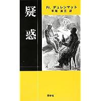 Amazon.co.jp: 平尾 浩三: 本