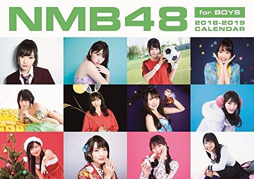 NMB48 2018 - 2019 CALENDAR for BOYS (ヨシモトブックス) ([カレンダー])