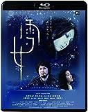 雪女[Blu-ray/ブルーレイ]