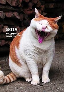 2018岩合光昭ねこダイアリースケジュール