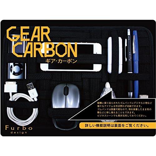 [フルボデザイン] Furbo design フルボデザイン ギア・カーボンキャリー FB5101 NVY (NVY)