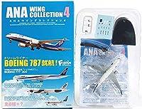 【7】 エフトイズ/F-TOYS 1/500 ANAウイングコレクション Vol.4 ボーイング 737-700ER ANAビジネスジェット 単品