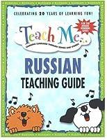 Teach Me... Russian (Teach Me Series)