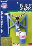 タカギ(takagi) トリプルアームスプリンクラー G199 散水範囲:2~11m 円形に水をまく  芝生 庭木 【安心の2年間保証】