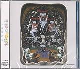 朗読CD 『能登麻美子 おはなしNOTE』「夢十夜/夏目漱石」