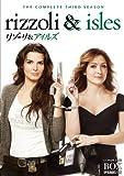 リゾーリ&アイルズ<サード・シーズン> コンプリート・ボックス[DVD]