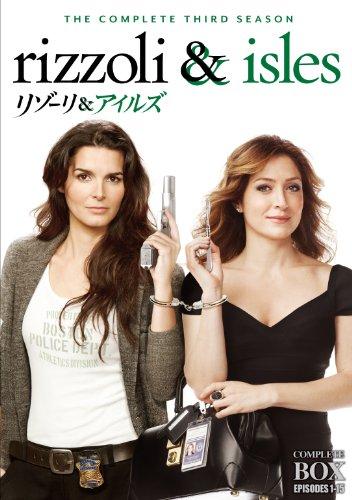 リゾーリ&アイルズ <サード・シーズン> コンプリート・ボックス [DVD]
