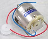 マブチモーター RE-260RA